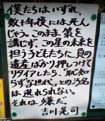 201389_9